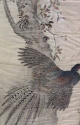 Framed Asian Watercolor of a Wild Turkey.
