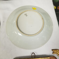 Two Powder Blue-glazed Plates and an Enameled Covered Jar