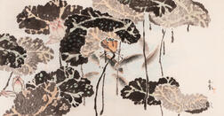 Painting Depicting Fish and Lotus