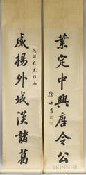 Pair of Hanging Scroll Calligraphy Couplets.     Estimate $200-300