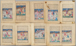 Ten Painted Manuscript Pages