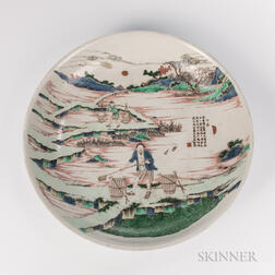 "Large Famille Verte ""Rice Production"" Dish"