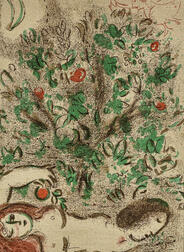 Two Unframed Prints:      Marc Chagall (French/Russian, 1887-1985) Garden of Eden