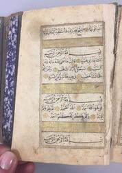 Arabic Manuscript on Paper, Qur