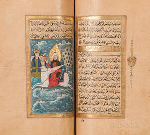 Arabic Manuscript on Paper, Illuminated, with Five Miniatures.