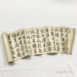 Calligraphy Scroll Painting.     Estimate $20-200