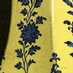 Large Blue and Yellow Vase