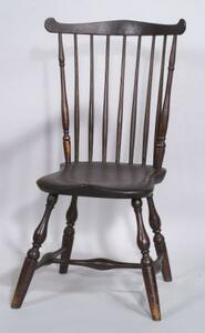 Brown Painted Fan-back Windsor Side Chair
