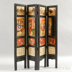 Four-panel Double-sided Floor Screen