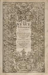 King James Bible, Old and New Testament in English, Authorized Version.