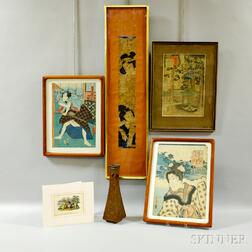 Five Assorted Prints and a Metal Vase