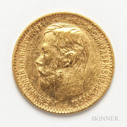 1898 Russian 5 Rouble Gold Coin
