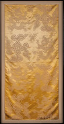 Framed Yellow Textile