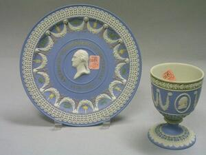 Wedgwood Three-Color Solid Jasper Bicentennial Footed Cup and Plate.