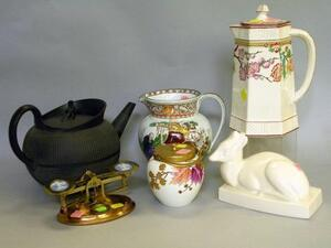 Six Miscellaneous Wedgwood Ceramic Table Items.