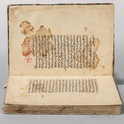 Arabic Manuscript on Paper, Three Treatises, 960 AH [1553 CE].