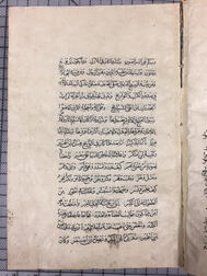 Ahmad ibn Arabshah (1389-1450) Ajaib al-Maqdur fi Nawaib al-Taymur: The Wonders of Destiny of the Ravages of Timur, 1292 AH [1875 CE]