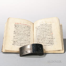 Arabic Manuscript on Paper, Legal Treatises.