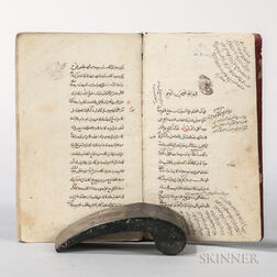 Arabic Manuscript on Paper, Commentary on Porphyry.