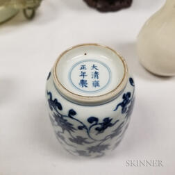Miniature Blue and White Lantern Vase