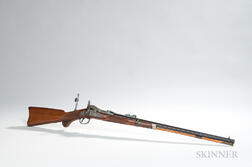 Model 1875 U.S. Trapdoor Officer's Rifle