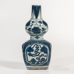 Blue and White Double Gourd Sheng   Vase