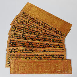 Gold- and Red-lacquered Sutra Book