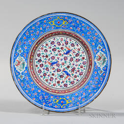Enameled Metal Dish