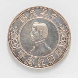1912 Republic of China Low Stars Dollar