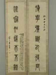 Pair of Calligraphy Hanging Scrolls