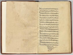 Arabic Manuscript on Paper, Work of Ahmad ibn Muhammad Ardebili Najafi with Commentary of Sharh-e Tajreed.