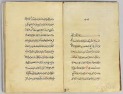 Arabic Manuscript on Paper: Three Texts Bound Together.