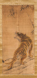 Hanging Scroll Depicting a Tiger