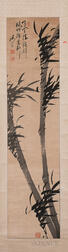 Hanging Scroll Depicting Bamboo in the Wind