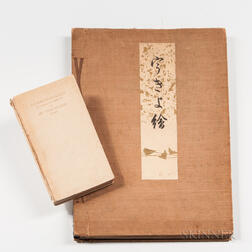 Ernest Francisco Fenellosa, An Outline of the History of Ukiyo-e