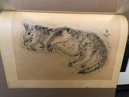 Léonard Tsuguharu Foujita (French/Japanese, 1886-1968)      Two Plates from A Book of Cats:  Chat endormie allongé (Aholiba)