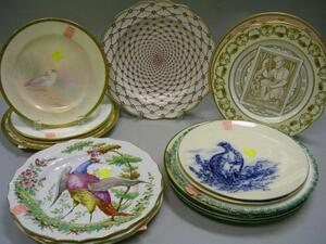 Sixteen Assorted Decorated and Collectible Ceramic Plates