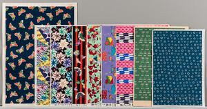 Thirteen Assorted Chiyogami   Paper Sheets