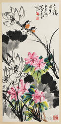 Painting Depicting Lotus and Birds