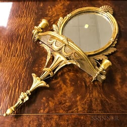 Pair of Giltwood Mirrored Wall Sconces