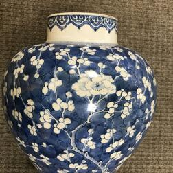 Blue and White Prunus Jar