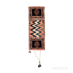 Pair of Neriz Pushti with Fine Kilim Bridge