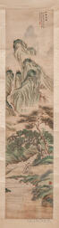 Hanging Scroll Depicting a Verdant Landscape