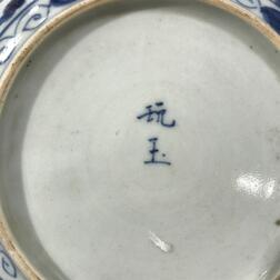 Four Blue and White Porcelain Items