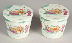 Pair of Covered Bowls