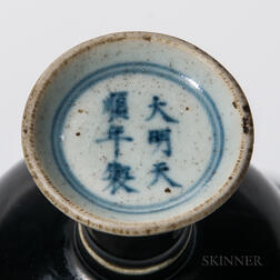 Black-glazed Stem Cup