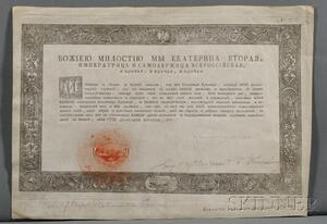 Catherine the Great, Empress of Russia (1729-1796) Partially Printed Document,   Signed.
