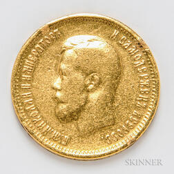 1899 Russian 10 Rouble Gold Coin, Y64