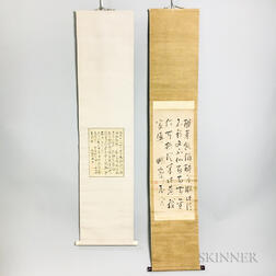 Two Hanging Scrolls