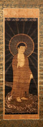 Buddhist Hanging Scroll Depicting Amida Raigo